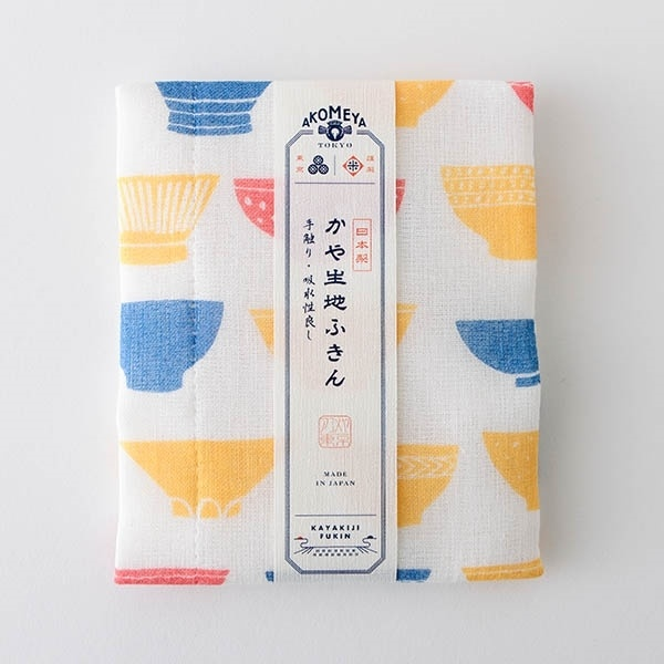 AKOMEYA TOKYO 廚布 茶碗 黃色
