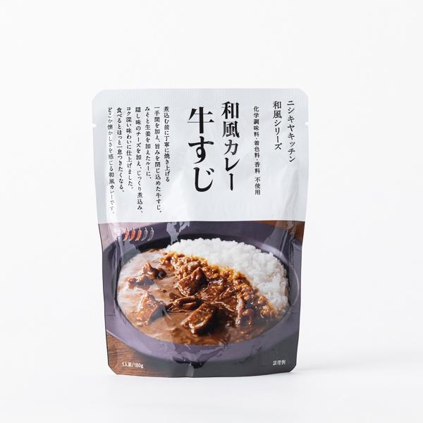 NISHIKIYA KITCHEN 和風牛筋腱咖喱