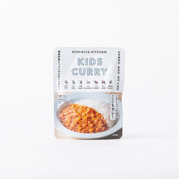 NISHIKIYA KITCHEN 兒童咖喱