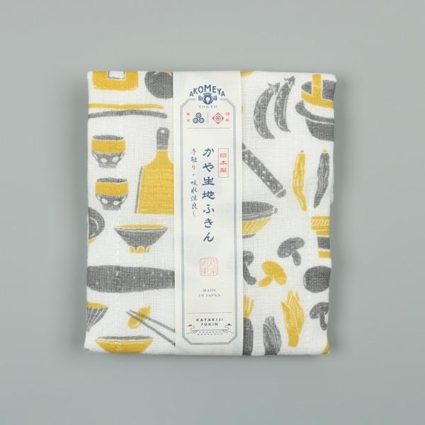 AKOMEYA TOKYO 廚布 野菜 黃色