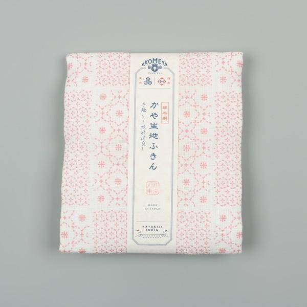 AKOMEYA TOKYO 廚布 花點紋 粉紅