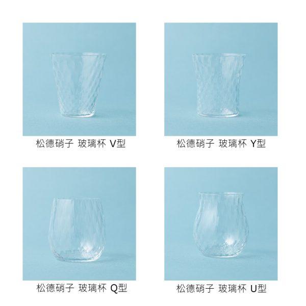 松德硝子 玻璃杯 Q/U/V/Y型